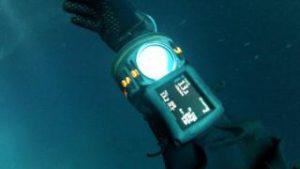 Mirror underwater